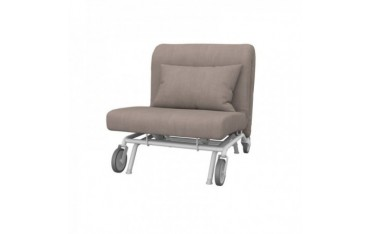 IKEA-PS-Hoes-fauteuil