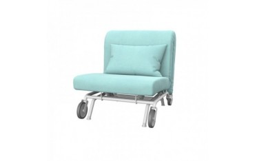IKEA PS Hoes fauteuil
